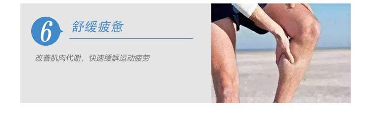 富迪肽精彩_深海魚膠原蛋白肽